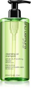 Shu Uemura Cleansing Oil Shampoo uljni šampon za čišćenje protiv peruti