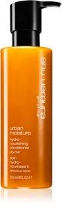 Shu Uemura Urban Moisture κοντίσιονερ για ξηρά μαλλιά