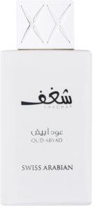 Swiss Arabian Shaghaf Oud Abyad парфюмированная вода унисекс