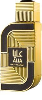 Swiss Arabian Alia olio profumato da donna