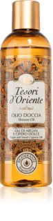 Tesori d'Oriente Argan & Cyperus Oils Shower Oil