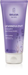Weleda Lavender заспокоюючий крем для душа