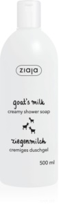 Ziaja Goat's Milk Creamy Shower Soap