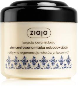 Ziaja Ceramides интенсивная маска для волос с керамидами