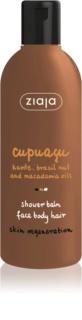 Ziaja Cupuacu душ-балсам за лице, тяло и коса