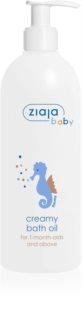 Ziaja Baby кремообразно хипоалергененно олио за вана за деца на възраст от 1 месец