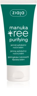 Ziaja Manuka Tree Purifying Exfoliating Night Cream for Oily and Combination Skin