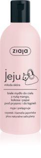 Ziaja Jeju Young Skin Гел за душ и вана