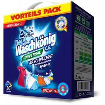 Der Waschkönig Universal detergent pentru rufe imagine 2021 notino.ro