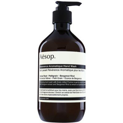 Aēsop Body Reverence Aromatique ексфолиращ течен сапун за ръце