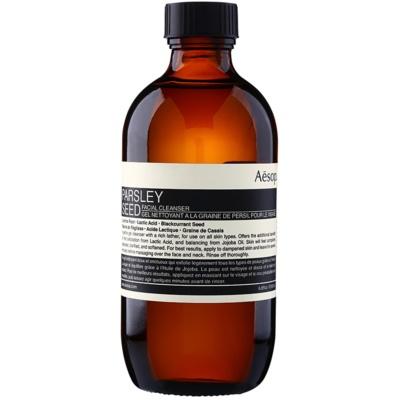 Aēsop Skin Parsley Seed gel nettoyant doux pour tous types de peau