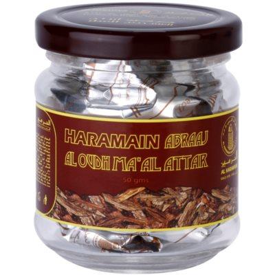 Al HaramainAbraaj Al Oudh Ma'Al Attak
