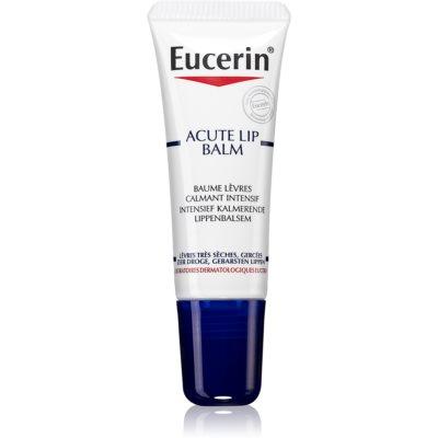 Eucerin Dry Skin Urea бальзам для губ