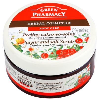 Green PharmacyBody Care Cranberry & Cloudberry