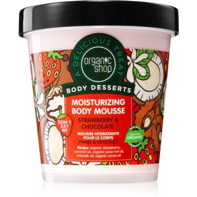 Organic ShopBody Desserts Strawberry & Chocolate