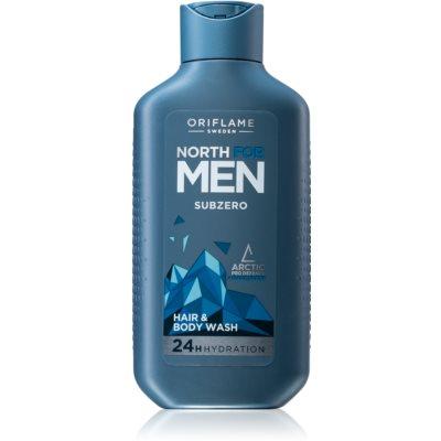 OriflameNorth For Men