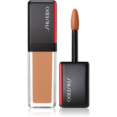 ShiseidoLacquerInk LipShine