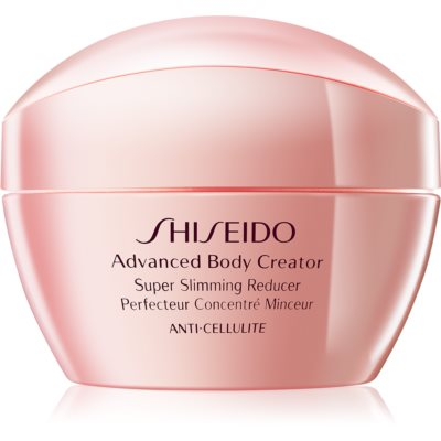 ShiseidoBody Advanced Body Creator
