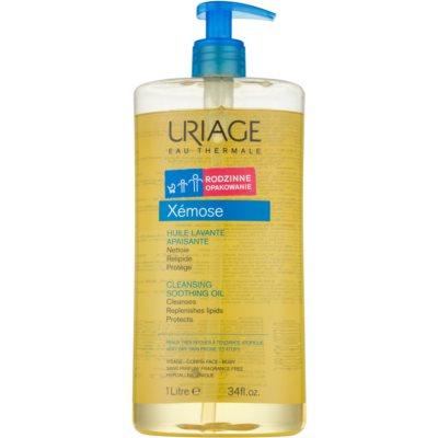 UriageXémose